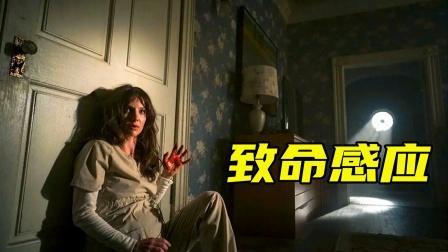 温子仁最新恐怖片,我看懂了开头,却没猜到结尾!