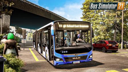 巴士模拟21 天使海岸 #9:老板第一次到格林伍德就被司机夹了 | Bus Simulator 21