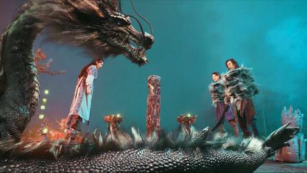 锦鲤精从小无父无母,直到月圆之夜后,才知她是黑龙转世,奇幻片