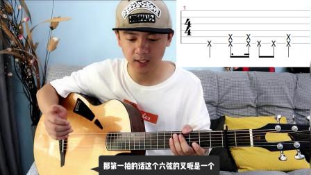 【潇潇指弹教学】周杰伦《反方向的钟》简短指弹系列