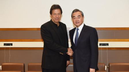 阿富汗局势出现重大转变的历史关头,当着王毅的面,巴铁总理表态