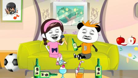 沙雕动画:KTV里虚假的友谊!内容过于真实,你有这样的朋友吗