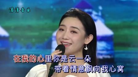 刘洺君-《草原相思曲》,柔柔相思恋曲,诉说着心中的歌!