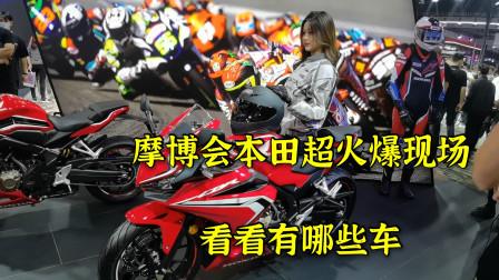 重庆女骑参加摩博会,本田超火爆现场,看看有没有你喜欢的一款