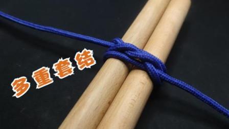 多个圆柱形物体如何捆绑才不易滑脱?农民工教我一招牢固捆绑绳结