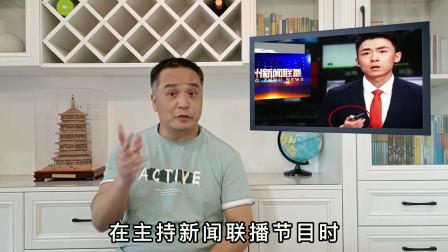 提词器失灵,杭州主持人冬阳那是本能反应,正常,可实话实说来补救