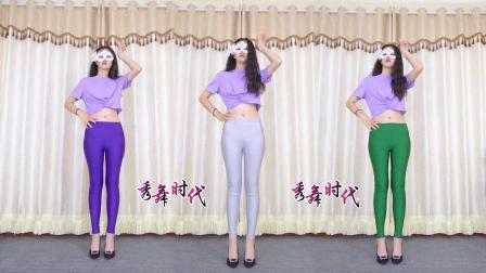 秀舞时代 小萌 宝贝宝贝 舞蹈 健美裤高跟鞋美女跳舞
