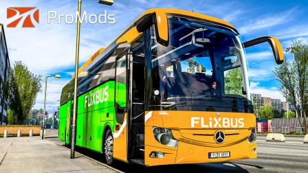欧洲卡车模拟2 #421:驾驶新款奔驰Tourismo于A4高速公路 | Euro Truck Simulator 2