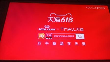 皇家主食级湿粮 15秒广告1 淘宝 天猫618