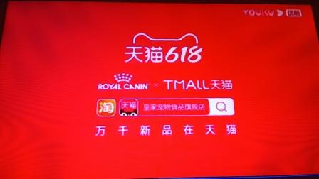 皇家主食级湿粮 15秒广告2 淘宝 天猫618
