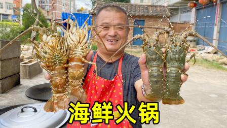 4只龙虾8种海鲜,阿胖山花600搞一桌海鲜火锅,一家人吃过瘾了