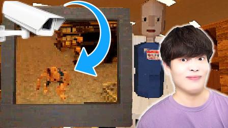 超市监控 我上班在监控里看见了怪物,但现实并没有!