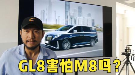 传祺M8能挑战GL8吗?详细对比主销车型配置后,我认为可以