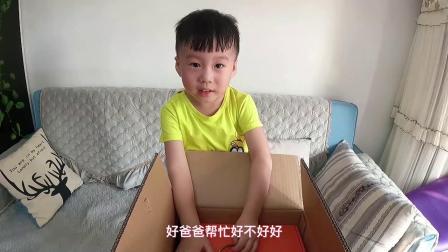 3岁孩子收到中秋神秘礼盒,拆开盒子后太喜欢了,爸爸妙招抢一半