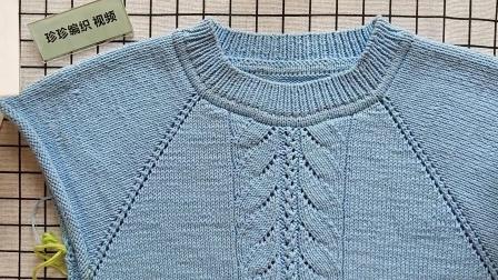 珍珍珍编织掐插肩毛毛衣分分针方法