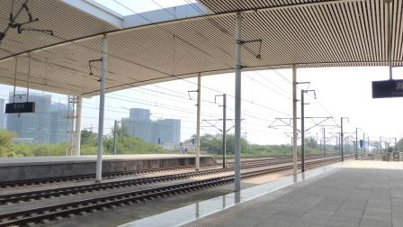 G840(上海虹桥-石家庄)停靠滁州站3站台复兴号CR400BF5008+CR400BF5024-2021/09/19-09:35:23