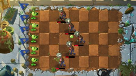 植物大战僵尸:豌豆射手在花园打僵尸