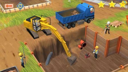 少儿卡通动画 挖掘机和货车在工作 乐高人指挥工作 建造水田