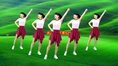 喜迎中秋,广场舞《活力中国》祝大家快乐