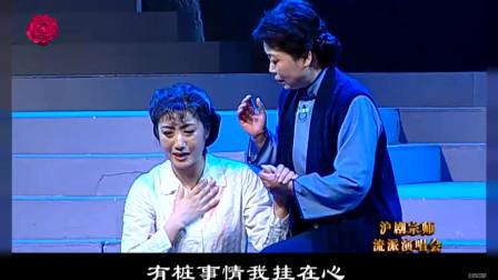 沪剧《母亲 · 狱中》 演唱 平雪瑛 吉燕萍 舒悦