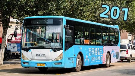 【高音质走行音】沈阳公交201路 广汽日野(沈阳) SFQ6110SG