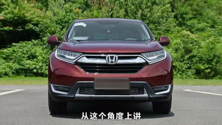 本田CRV和丰田RAV4选哪个好?戳进来看看胡老师的分析