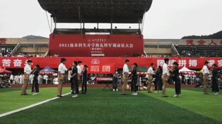 学生军训期间表演被批太露骨 四川农大回应了