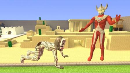 怪兽看见泰罗奥特曼为什么向他跪地求饶呢?