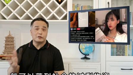 央美女生在北京白嫖21天,不假扮名媛却殊途同归,这论文才有含金量