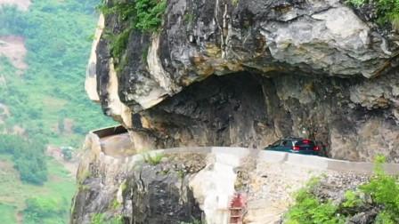比郭亮村还险要,这里就是重庆巫溪的挂壁公路,在千米高的悬崖上,仅16个终于凿开了这通往外界的天路