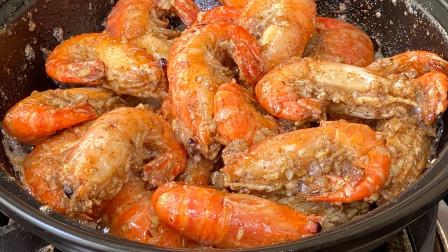 舔着手指吃才过瘾的胡椒虾,做法简单味道香,太好吃了