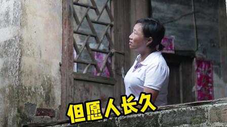 中秋节必听之歌,团圆品月饼之夜,你是否想起了故乡的家人