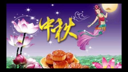 中秋节品尝美食