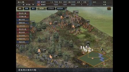 三国志10战史模式(汉朝再兴战)(刘备势力)(刘备军)(刘备)