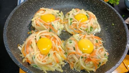 土豆这样做太好吃了,我家一周吃6次,做法简单孩子爱吃,真香