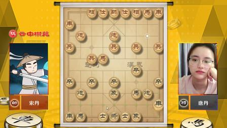 唐丹和对手比七星剑阵法,特大水平就是不一般,残局打车高招!