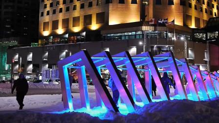 芜湖~!色彩斑斓的冰山世界