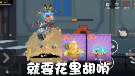 奥尼玛:猫和老鼠橙汁火箭和鳄鱼鱼缸机器鼠?新版米特表现不错!
