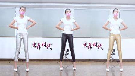 秀舞时代 小南 Aqours 恋 舞蹈 皮裤高跟鞋美女热舞