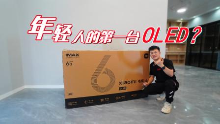 号称年轻人的第一台OLED电视,7000多的小米电视6 OLED值不值?