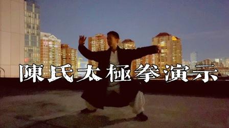月光之城唯美太极,黄山老师太极拳视频分享