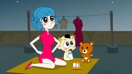 奶瓶小星:星星有多少,搞笑动画短片