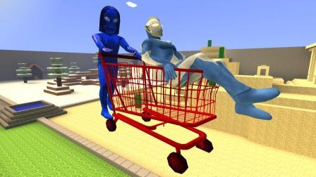 高斯被怪兽放在购物车里,小坤能救出来吗?