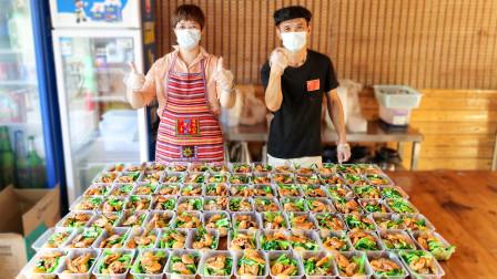 表嫂订购黄鱼送去农庄,托师傅和妈妈做成公益餐,支援前线志愿者