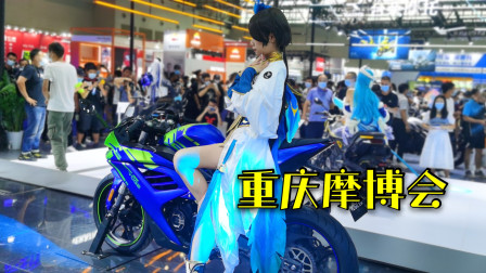 重庆女骑参加摩博会,国产摩托崛起了,看看是不是总有一款适合你