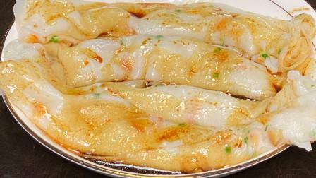 虾米肠粉的做法,嫩嫩滑滑太好吃了,早餐不用买了在家做