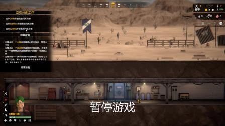 期1老派末世生存《庇护所2避难所2》最高难度中文一周目