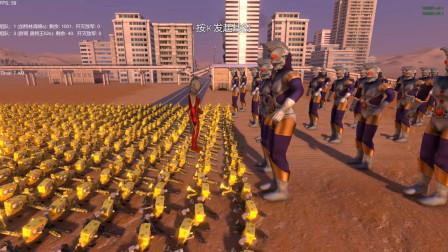 赛文奥特曼带领1000个加特林海绵宝宝,挑战40个奥特之王
