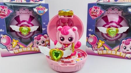 奇妙萌可惊喜镜盒玩具开箱,开到喜欢的爱心萌可啦!