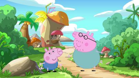 猪爸爸为了实现乔治的梦想,专门做了一个热气球!